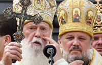 Покаяние, торг или шантаж? Зачем Филарет обратился в Москву