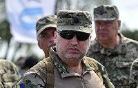 Турчинов заявил, что Россия захватила Крым не случайно