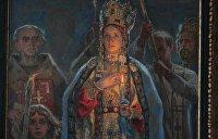 Не рассказывайте нам сказки про украинских принцесс