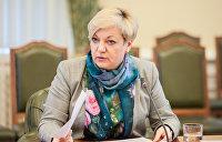 Гонтарева объяснила, почему Порошенко не увольнял ее 9 месяцев