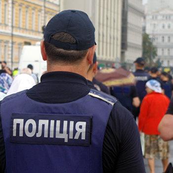 Сотрудники полиции в Киеве