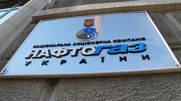В «Нафтогазе Украины» увеличили сумму иска к Российской Федерации  до $7 млрд