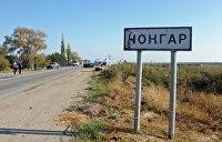 Боевики «Правого сектора» задушили крымчанина