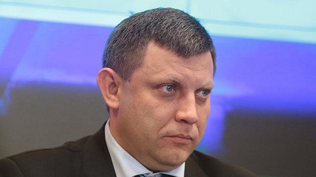 «Важнейший приоритет»: главарь боевиков объявил осоюзе сРФ