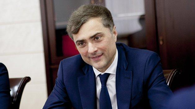 Сурков продолжит заниматься разрешением конфликта в Донбассе