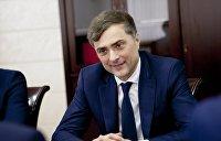 Почему Волкер и Сурков не смогут найти взаимопонимание по Донбассу
