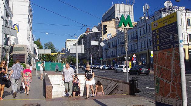 ООН прогнозирует демографический провал на Украине