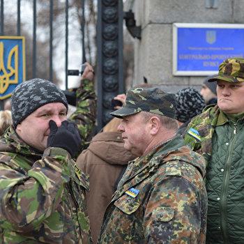 Акция протеста батальона Айдар в Киеве