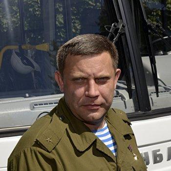 Сборка первых автобусов на государственном предприятии Донецкгормаш