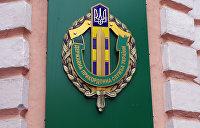 «Сам виноват»: Украинские пограничники обвинили капитана задержанного россиянами судна