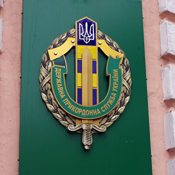 Знак на пограничной службы Украины
