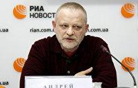 Золотарев: Украина душит свободу слова по низкопробному сценарию Болливуда
