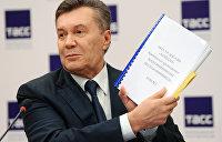 «Введите войска»: Три письма Януковича
