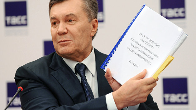 Пресс-конференция экс-президента Украины В. Януковича в Ростове-на-Дону