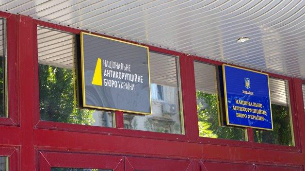 Антикоррупционное бюро Украины нелегально прослушивало неменее 140 чиновников