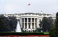 США опубликовали «кремлевский доклад», крупный бизнес РФ и чиновники под ударом — РИА Новости