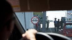 «Взгляд»: «Почти визовый режим» приведет лишь к переезду украинцев в Россию