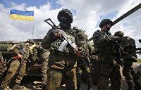 В ВСУ признали морально-психологическое состояние украинских военных в АТО удовлетворительным