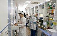 На Украине запретили одно из популярных лекарственных средств