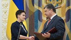 Савченко выступила за импичмент Порошенко