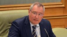Вице-премьер РФ Д. Рогозин провел заседание авиационной коллегии при правительстве РФ