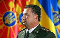 Полторак прогулялся по штаб-квартире НАТО