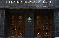 Война силовиков: ведомство Луценко открыло дела против двух сотрудников НАБУ