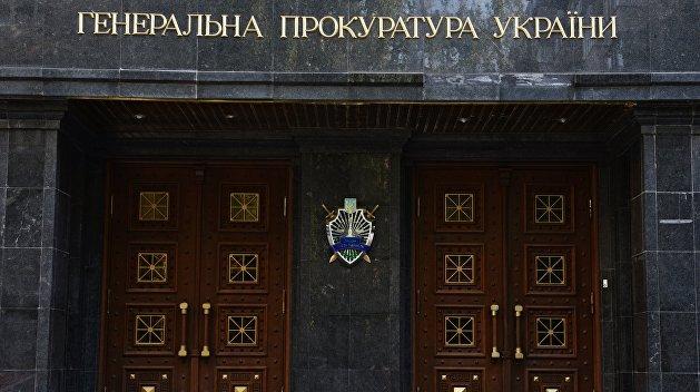 Представления отГПУ осенью грозят нетолько лишь нардепам, однако иминистрам,— Холодницкий