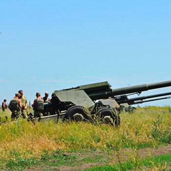 ВСУ артиллерия