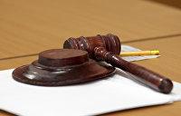 СБУ вынесла предупреждение жителю Закарпатья, развернувшему русинский триколор