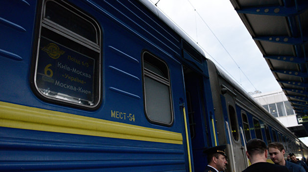 «Зрада»: Поезд Киев-Москва стал самым прибыльным у «Укрзализныци»