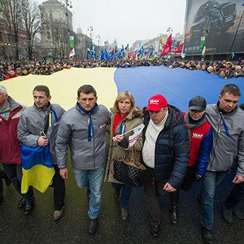 Митинг За европейскую Украину в Киеве