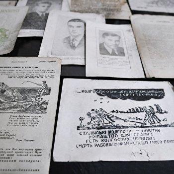 Архив Службы безопасности ОУН на Тернопольщине