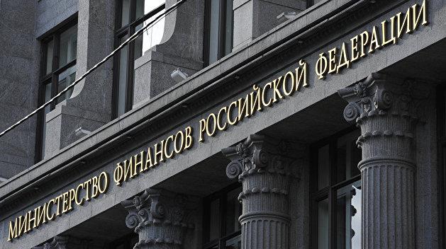 Киев заплатил Москве судебные издержки, осталось вернуть долг в $3 млрд