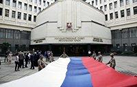 В Крыму оценили шансы республики остаться в составе Украины в 2014 году