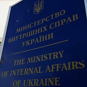 Административные здания Киева