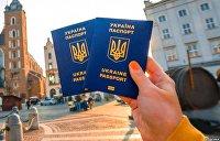 Ход конем: Безвиз для украинцев будет платным