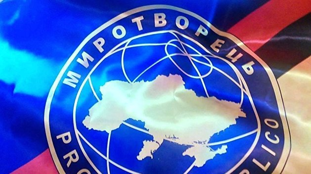 Посольство РФ: США оставили без ответа запрос о «Миротворце»