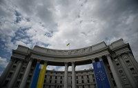 Украина сделает исключение для языков ЕС в законе об образовании
