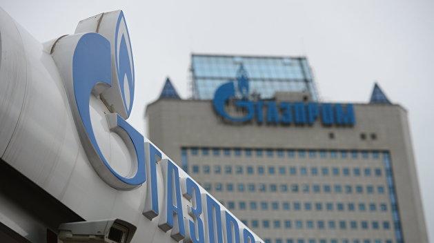 Офис ОАО'Газпром в Москве