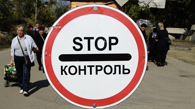 Стало известно, кому Киев запретит ездить в Российскую Федерацию