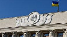 Вятрович предложил декоммунизировать Верховную Раду