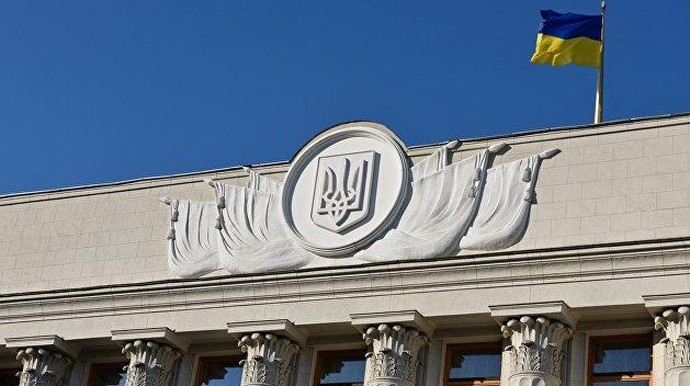 Рада заставит называть власти ДНР и ЛНР «оккупационной администрацией РФ»