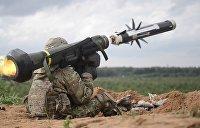 США безвозмездно передадут оружие Украине