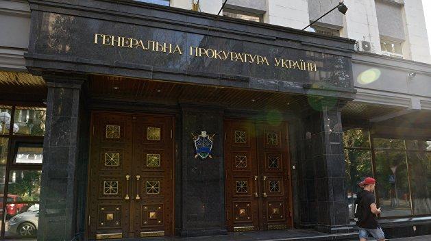 Военная генпрокуратура Украины вызвала надопрос чиновников Минобороны Российской Федерации
