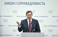 Луценко не знает, кто пустил ФБР США на Украину