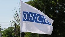 ОБСЕ поможет разместить миротворцев ООН в Донбассе