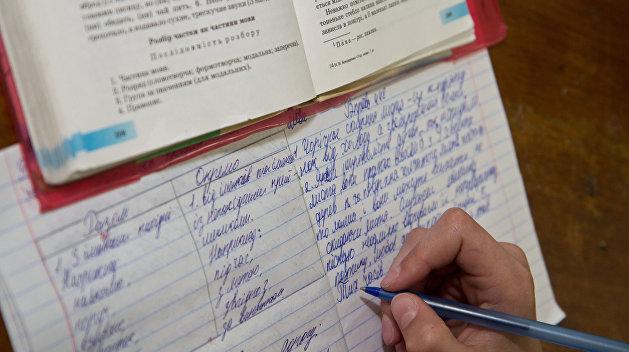 Русский язык изгоняют из школ: что означает реформа образования на Украине