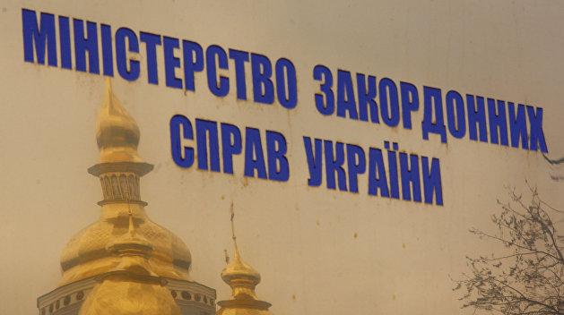 Украинского консула-антисемита отстранили от работы в Гамбурге