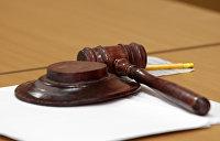 Судья по делу Бузины взял самоотвод